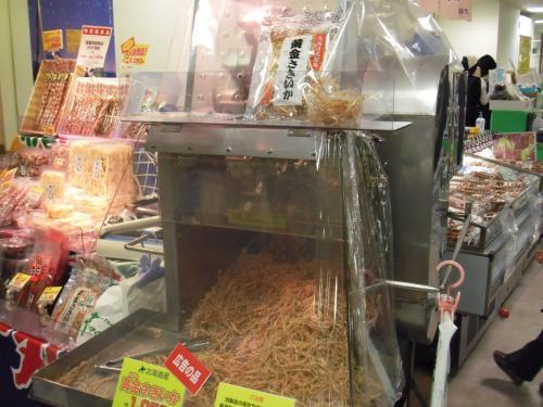 ・2011/3/4<br />「東急百貨店」の北海道物産展へ。このさきいか、ウマかった〜〜〜〜(^^)v