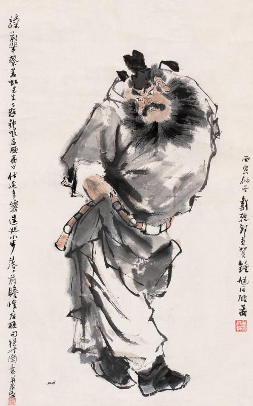 終南山北麓の村で、学校の先生をしている鍾学究老師と、その奥さんの李氏女士の間に、丸々と太った男の子が生まれた。<br />鍾学究はその子に、将来高官になる様な器量を備えて欲しいと願い、魁星の子をイメージして、<br /><br /> 「鍾 魁(しょうき:Zhong Kui:姓は父親の「鍾」の文字で、名は二人の願いを込めた「魁」の文字)」<br /><br />と名付ける事にした。<br /><br />鍾魁は、そんな両親の期待など知る由もなかったが、彼はまるでそれを理解していたかの如く、幼いウチに九九も覚えてしまうと言う神童に育ち、13歳で既に儒学正員となり、15歳で学び始めた国子監(体育教育過程学生最高位)を18歳で終了し、加えて、誰もが認める容姿端麗な青年へと育った。<br />そうして鍾魁は、心技体を兼ね備えた、村一番のハンサムな秀才として評判になりました。<br /><br /><br />やがて青年期になると、鍾魁は官吏(かんり)になる為に科挙試験を受けるべく都に出向く事になったのだが、三拍子揃った彼を妬んだ村の「杜平」と言う同郷人に填められて、試験に落ちる事になるのでした。<br />(なんと、三年越しで妬んでいた上での企みだった)<br /><br />それは、間もなく長安入りと言う宿場町で、試験場への順路をしっかり確認し安心した鍾魁は、前祝いと言う事で、宿の主人に勧められるがまま、調子に乗って浴びるほどお酒を飲んでしまうのだった。<br />その店主、実は杜平が化けていたのだが、酒で思考力が散漫になった鍾魁を、言葉巧みに長安の山里にある「杜陵」と言う陵墓へ向かうように仕組み、無残にもそこで鬼に顔を焼かれてしまうのでした。<br />(読んだ本では、その仕組んだ手口も事細かに出ていますが、量が多くなるので、ここでは割愛します)<br /><br /><br />画像は、「振り返って平穏を願う」‥の図。