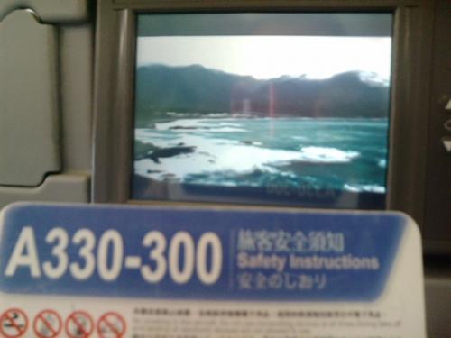チャイナエアラインズ CI107 成田09:40 >> 台北12:40 これが遅れました。(^◇^;)<br />映画は「マネーボール」を観ました。面白かった。<br /><br />http://www.china-airlines.co.jp/