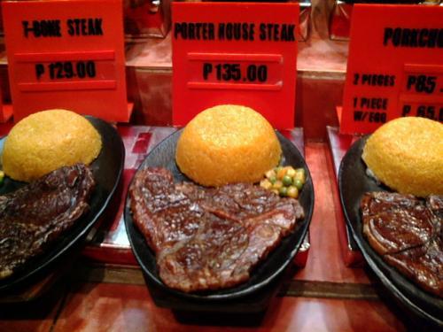 ロビンソン3Fのフードコートには、ステーキの店が2つありますが、赤い方の店がお勧めです。<br />その日によって値段が違います。(^^;;