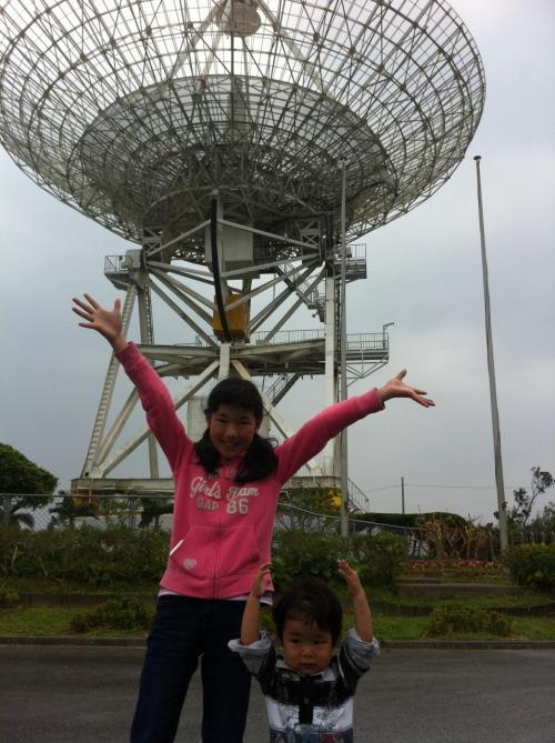 第10日)恩納村の宇宙通信所へ