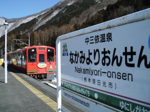 「なかみよりおんせん」で上り列車と待ち合わせ<br />そう!中味より温泉ネ(^^)