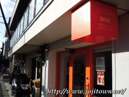 ・2011/3/25<br />娘のお友達にいただいたパンがすっごく美味しかったので、買いに行きました。<br /><br />五日市街道にある「aoi」です。