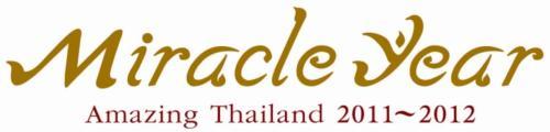 タイ政府観光庁のプロモーションロゴです。名前のとおりミラクルな企画が飛び出すことを期待しましょう。