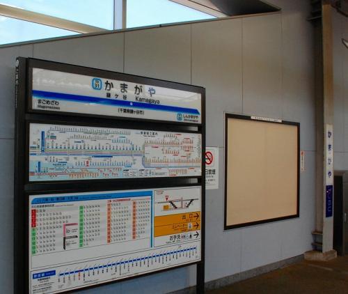 東武の電車に乗るのは、久しぶりだなぁ。