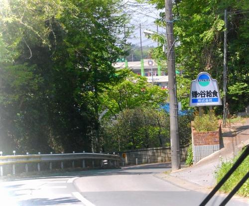鎌ヶ谷給食さんのところから、ファイターズタウン鎌ヶ谷が見えました!!