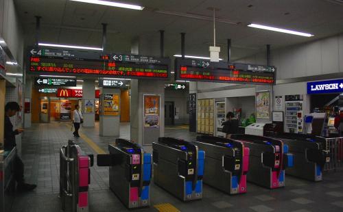 新丸子の駅に降り立ったところから、スタート!