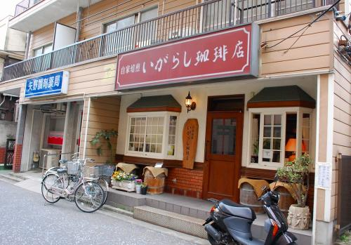 いがらし珈琲店さんです。<br /><br />入ったことはありませんが、相当、実力がありそうな喫茶店ですな。