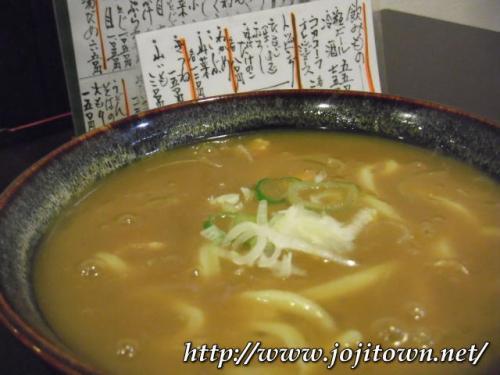・2011/4/8<br />今日のランチは「綾川」で、とうとう出してくだすったカレーうどんでごじゃいますぅ〜〜<br /><br />ロンロン地下からソニプラ地下へ移動。やっぱり吉祥寺でやってて欲しいお店です!