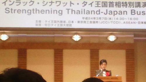 事の始まりは3月のタイ・インラック首相来日に遡ります。<br />2011年の洪水以来減っている日本人旅行者の回復を訴え、タイ国政府観光庁と日本の旅行会社の業界団体が回復プロジェクトを始めています。