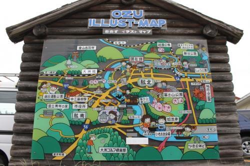 早速大洲の観光に向かいます。<br />駅近くにあった観光用の看板です。