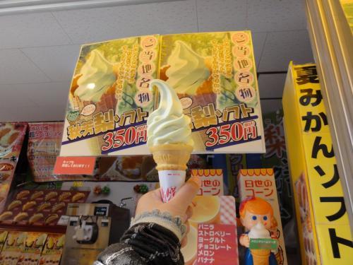 秋芳梨のソフト 350円!