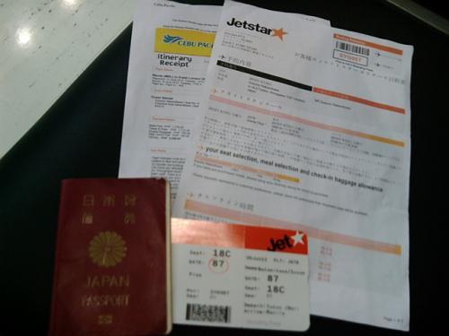 JQ78 成田ターミナル2発18:00 マニラターミナル1着21:40