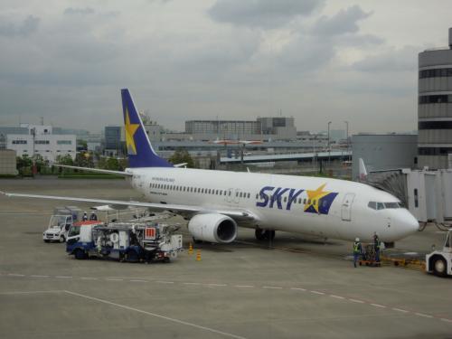 スカイマーク。<br />あの飛行機に乗るのかな。<br />