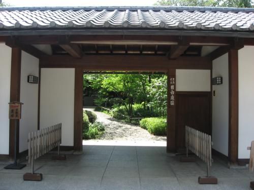 「目白庭園」<br />入園料は無料です。小さな庭園です。