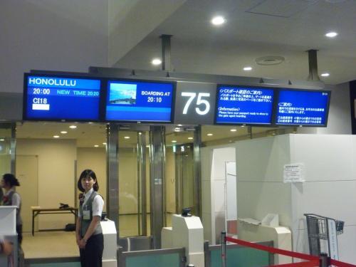 今回は7月の夏休み期間に入ってしまうと言う事で、とっても飛行機の手配が大変で全員が成田からの出発です。