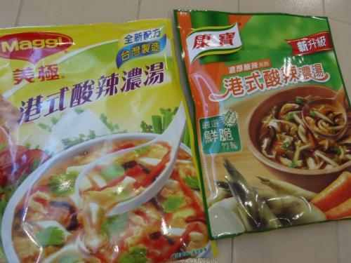 ここからは買ってきたお土産類です。<br />スーパーにて、クノールとマギーの酸辣湯の素。<br />どっちが美味しいかなぁ・・・