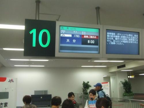 まずは大分までフライト。この日はFC東京の社長様と同じ便でした。あとやっぱりFC東京のサポーターは多かったです。