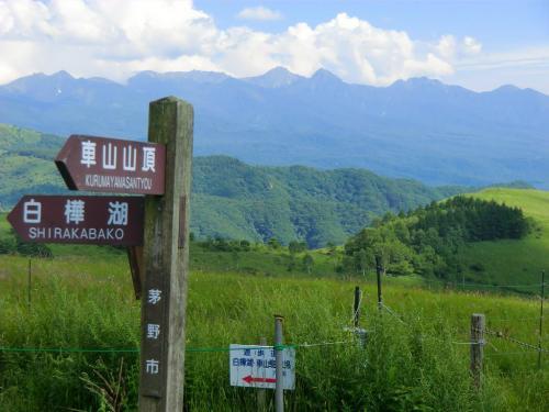 なだらかな草原地帯を白樺湖方面へと向かう。正面に八ヶ岳の主峰「赤岳」(写真)が見える。<br />