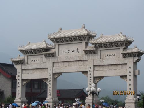 嵩山(すうざん・Song Shan)少林景区<br /><br />洛陽から少林寺までは、ホテルのカウンターでツアーを募集していたので、それに申し込んで行って来ました。<br /><br />ホテルのカウンターの案内では、少林寺+玄奘故里+白馬寺+龍門石窟・・・と、いろいろのコースがあったのですが、観光シーズンを外れているせいか「少林寺+白馬寺」と「少林寺+龍門石窟」のコースしかありませんでした。<br /> 「少林寺+白馬寺」コースが335元、往復のバス代+ガイド料+拝観料+昼食代込みの値段が ちょっと高めな値段です。