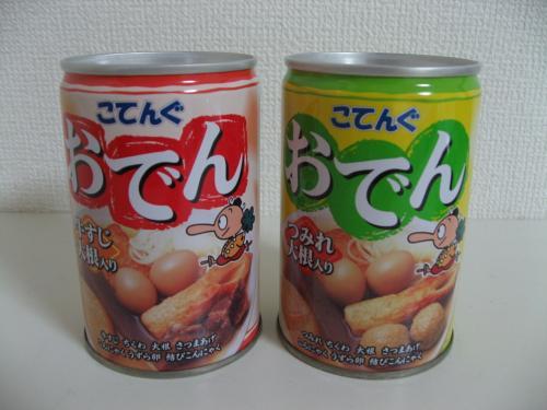 「チチブデンキのおでん缶」<br />・おでん缶 各300円