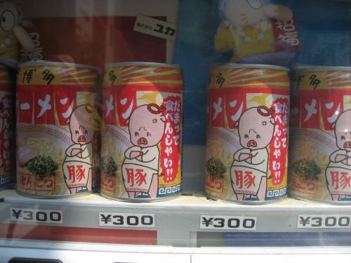 「チチブデンキのおでん缶」<br />以前撮った写真。ラーメン缶もあります。