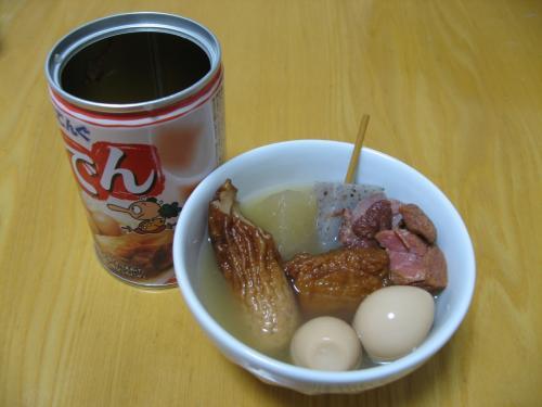 「チチブデンキのおでん缶」<br />赤い缶の方は牛すじで緑の方はつみれとのこと。味は結構おいしいです。