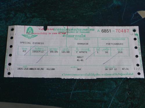 バンコクからペッチャブリーまでの列車の切符です。<br />現在、タイの国鉄はインターネットからも予約できるのですが、たったの1回の乗車のために会員登録するのは面倒なのでやめました。<br /><br />いちおう3日前でも空席があったし、大丈夫だろ〜という感じで。<br />寝台車など長距離で乗られる方はタイの旅行代理店で予約したり、ネット予約をしておいた方がよいと思われます。