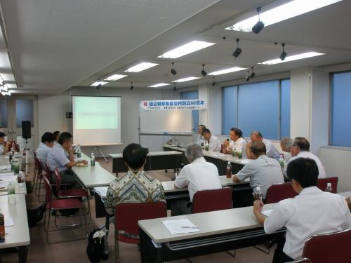 特別講演 2<br /><br />三橋郁雄「東アジアの活力をどう取組むか(日本の成長空間としての北東アジア)」<br /><br /><br />