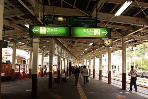 10:56<br />発車時刻の10分前から改札が始まります。<br />