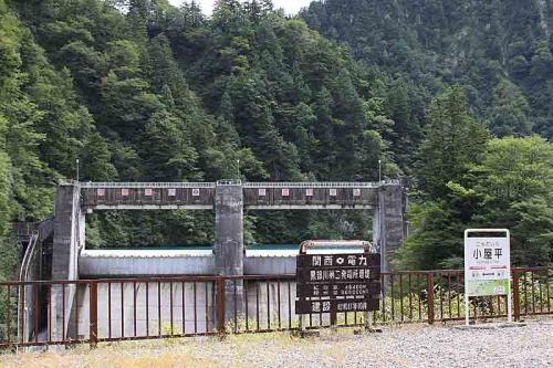 12:14<br />小屋平駅着。ダムのための駅です。