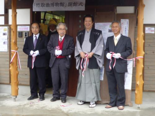 """竹取物語の舞台と考えられる京田辺市は、山本駅跡をはじめ継体天皇の筒城宮や月読神社などかぐや姫に関する地が沢山あります。皆さんに「""""かぐや姫の里""""京田辺」の歴史と、日本や世界の民俗資料等を見て頂き、生活に役立てたり、それぞれの感性を高めて頂くために設置しました。<br />"""