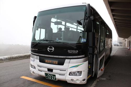 14:00<br />美女平行バス発車。