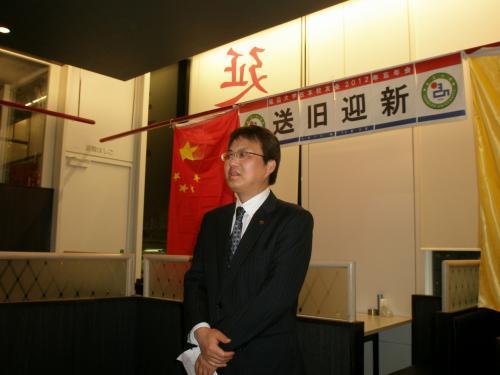 19時頃<br /><br />趙松天副会長の挨拶のもと開会<br /><br />