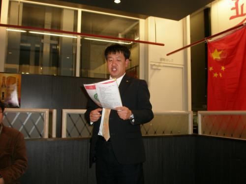 前会長の胡林さんによる挨拶、祝辞の紹介<br /><br />そして