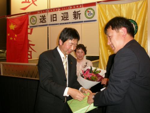 前会長・胡林さんの功績をたたえ記念品の贈呈<br /><br />
