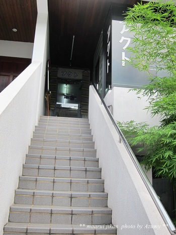 階段を上がって2階がお店です。<br /><br />詳しい道案内はアクトのHPを参照してください♪