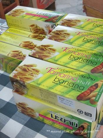 でも…<br />「アクト」と言えばやっぱりこれ!!<br />『タマリンドをはさんだバナナチップス』<br /><br />一時帰国のお土産にまとめ買いする方も多いです。<br />かくいう私もその一人。<br />一時帰国のたびに20個ほどまとめ買いしています。
