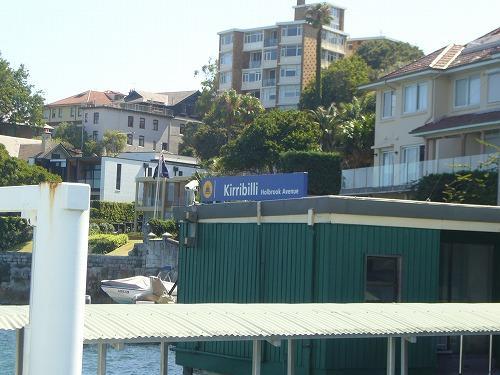 この航路は Circular Quay → Kirribilli → North Sydney →Neutral Bay → Kurraba Point → Kirribill → Circular Quayと回る(後日調べてわかった)