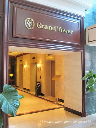 私たちが宿泊するグランドタワーはこちら。<br />ツアーの方はメインタワーに宿泊されている方が多いようです。<br /><br />