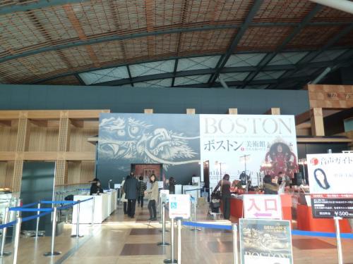 ボストン美術館に収蔵されている日本画がたくさん来ていました。<br /><br />記念にクリアファイルを買って終了。