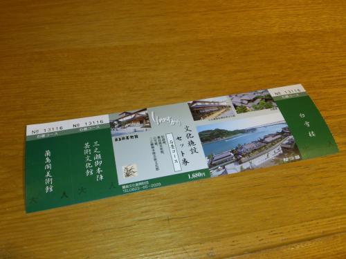 ここで石畳4館コース券1,680円を購入します<br /><br />松濤園/蘭島閣美術館/白雪楼/三之瀬御本陣芸術文化館<br />この4つの施設に団体料金で入場が可能なのです<br /><br />