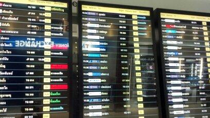 エアポートの掲示板。みづらいか。