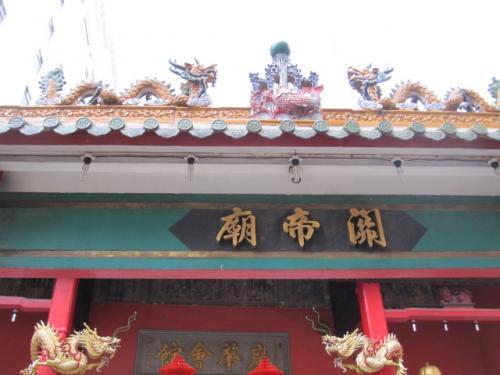 その後、今回のKL旅行の目的の1つ、<br />中華系の寺「関帝廟」に辿り着く。が、<br />来る前から時間的にもう閉まっていることが<br />わかっていた。<br /><br />やはり閉まっていたのでここもまた来年来る<br />ことにして、未練がましく外側から写真を撮る。<br /><br />ガイドブックでみたぐるぐる巻いてる線香が<br />見たかったな〜