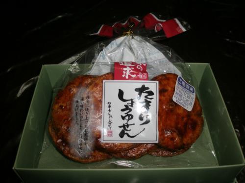 ここで私のお気に入りのお菓子を紹介します。<br /><br />交流会の旅行記なのに何これ〜まあ、そう言わずに・・・<br /><br /><br />私が一番大好きな煎餅は<br /><br />味の追求 たまりしょうゆせん <br />http://www.echigoseika.co.jp/cms/products/detail/senbei/67<br />※イオン系スーパーで購入できます。ぜひ一度ご賞味を!<br /><br />なのですが、<br /><br />なぜ取り上げたのかというと、<br /><br />この日この会場になんと製造元の・・・
