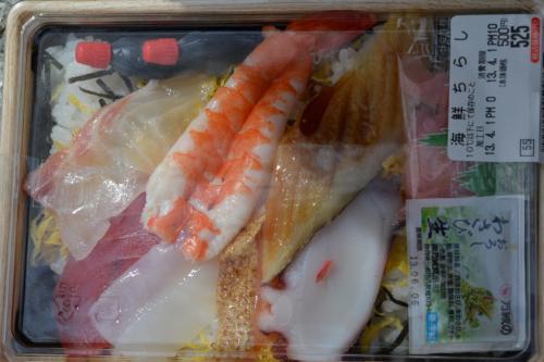 京阪百貨店のお弁当は美味しいです〜