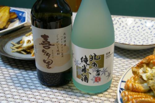 予定よりも遅くなりましたが実家へ到着。<br /><br />北海道からのお土産で夕飯。<br />毛蟹やホッケをクーラーボックスに入れて持って行きました。<br />あと、北海道のお酒。