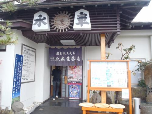 ランチはまた麺類。<br />■水車生そば■<br />http://www3.ocn.ne.jp/~suisya/