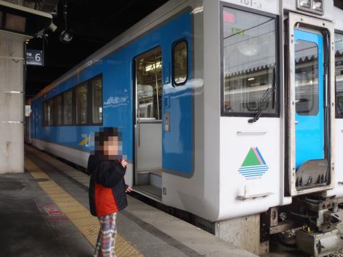 4月4日(木)<br />パパと息子は鉄道の旅(?)へ<br />左沢線に乗ったり・・・
