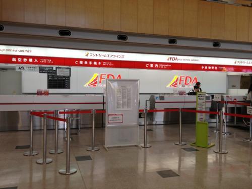1階。詳しいフロアマップは公式HPをご覧ください。http://www.matsumoto-airport.co.jp/floor/index.htm